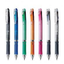[제브라] 클립온 슬림 4색 볼펜