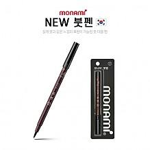 [모나미] New 붓펜