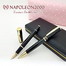 나폴레옹2000볼펜+만년필세트(금속)
