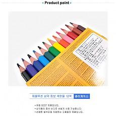 [BIC]에볼루션 삼각 점보 색연필12색