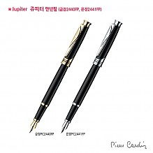 [피에르가르뎅]쥬피터 만년필(CT)