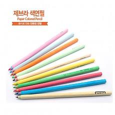 제브라 색연필(친환경)