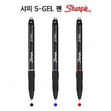 샤피 S-GEL 펜